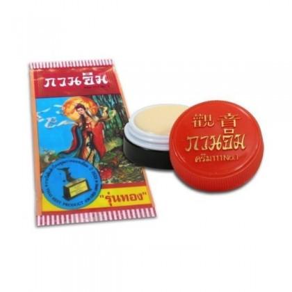 泰国Guan Im Pearl Cream观音珍珠膏(3g)
