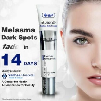 泰国 Yanhee Mela Cream Freckles Fading (Cream Lorg Fa) 20g