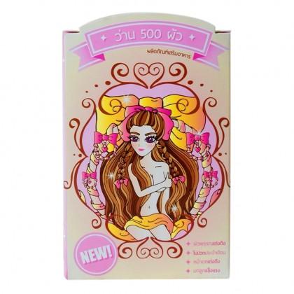 泰国 Wan 500 Herbal Breast Enlargement Capsule 草药胶囊丰胸丸