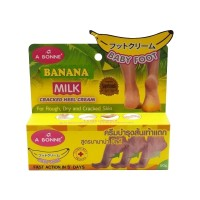 A Bonne Banana Cracked Heel Cream 50g