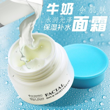 Beauty Buffet Milk Plus Facial Cream for day and night 50ml