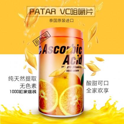 泰国 PARTAR Vitamin C Ascorbic Acid 1000 Tablets