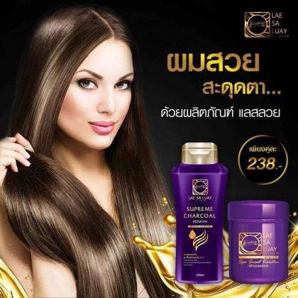 泰国 LAE SA LUAY KERATIN TREATMENT SET