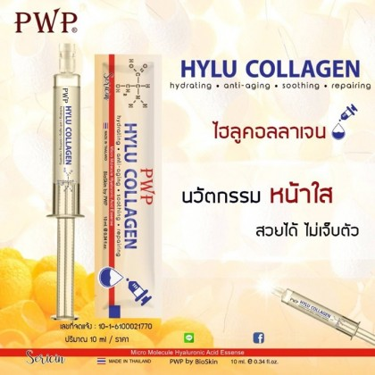 BioSkin PWP Hylu Collagen Sericin GOLD 10ml
