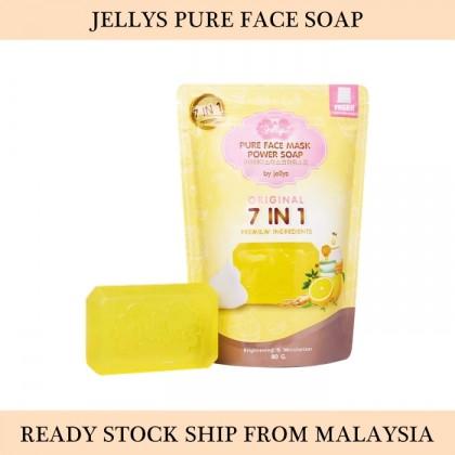 泰国美白肥皂 JELLYS PURE SOAP FACE MASK POWER 80G