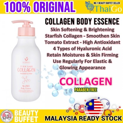 Beauty Buffet SCENTIO PINK COLLAGEN RADIANT & FIRM BODY ESSENCE 350ml