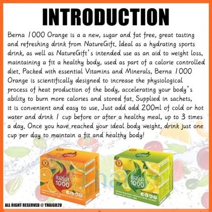 NatureGift Berna 1000 Slimming Diet Weight Management Vitamins Minerals Fruit Drink 100g