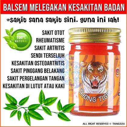 Thong Tiger Massage Balm Melegakan Sakit Otot Sendi Badan 50g