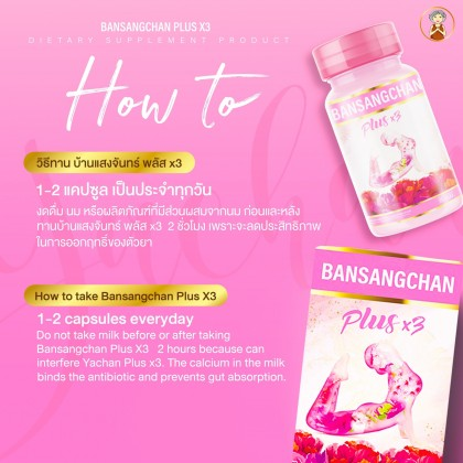 [Thailand Import] Bansangchan Plus X3 30Capsules / Sanenang 女神丰胸丸 600mg