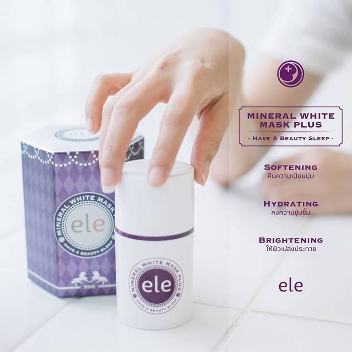 mask面膜_泰国ele Mineral White Mask Plus Cream睡眠面膜 (50g)