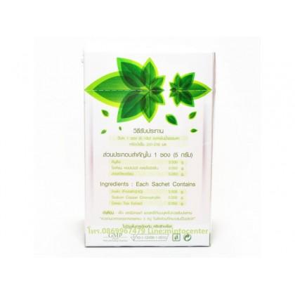 [3 BOX PROMO]泰国Colly Chlorophy II 叶绿素 (15 Sachets/box)