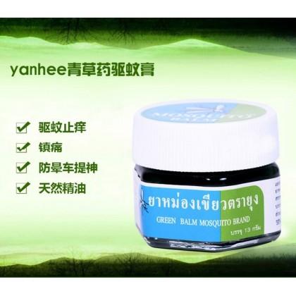 泰国Yanhee Mosquito Balm驱蚊膏 (13g)