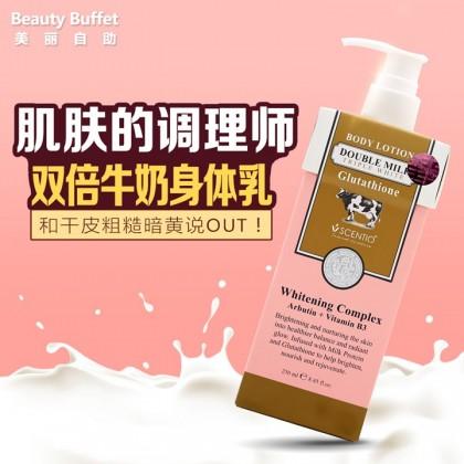 泰国Beauty Buffet Double Milk Triple White Lotion双倍牛奶三重美白滋润身体乳液 (250ML)