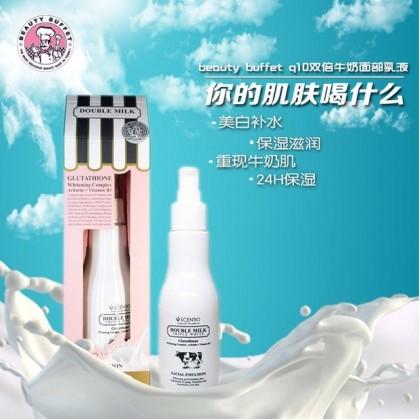 泰国Beauty Buffet Double Milk Triple White Facial Emulsion美白面部乳液 (150ML)