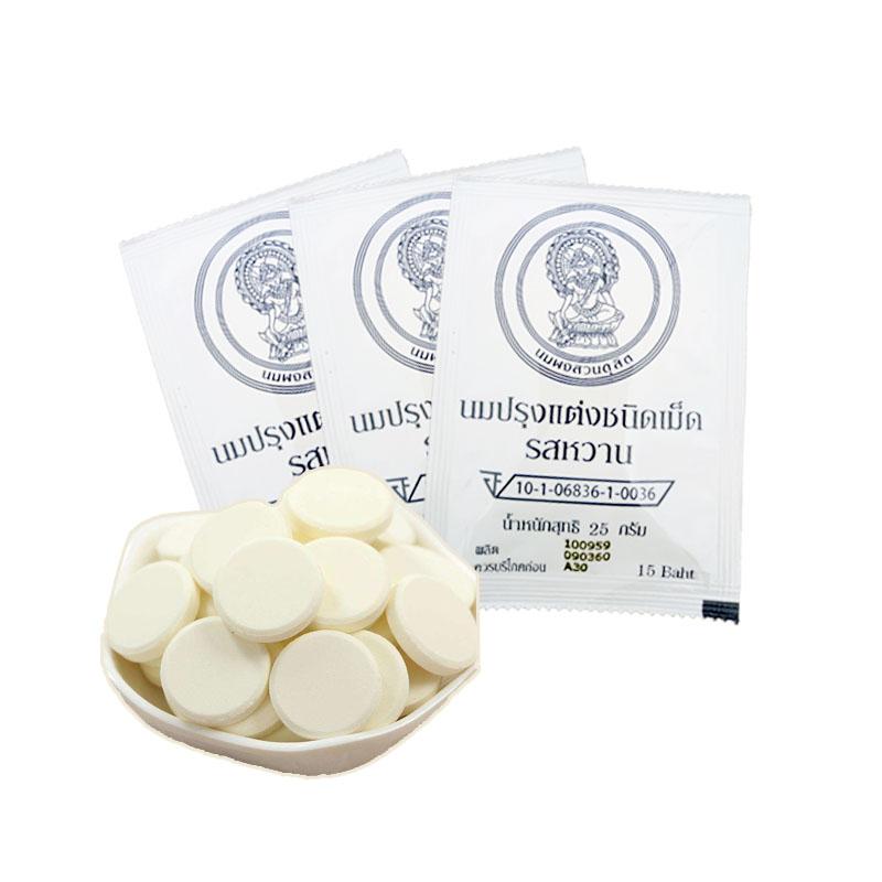 Thailand Royal Chitralada Milk Candy 25g