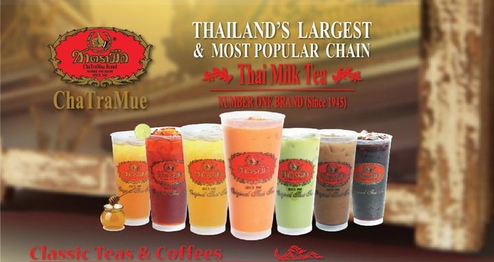Thai Coffee Thai Mixed Coffee Kopi Thailand Number One Brand