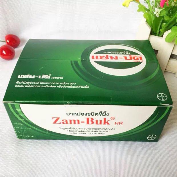 泰国zambuk乌青膏_泰国ZamBuk Medicated Ointment乌青膏36g   11street Malaysia - Primers, Balms ...